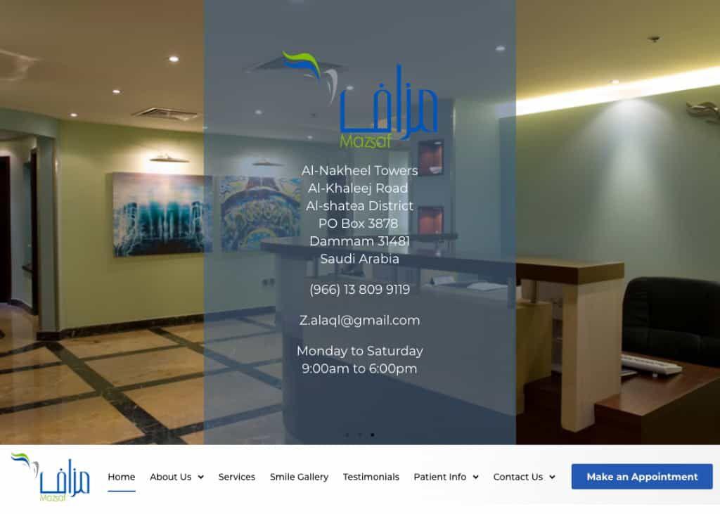 Top 10 Dental Lab Websites   Best Lab Web Designs