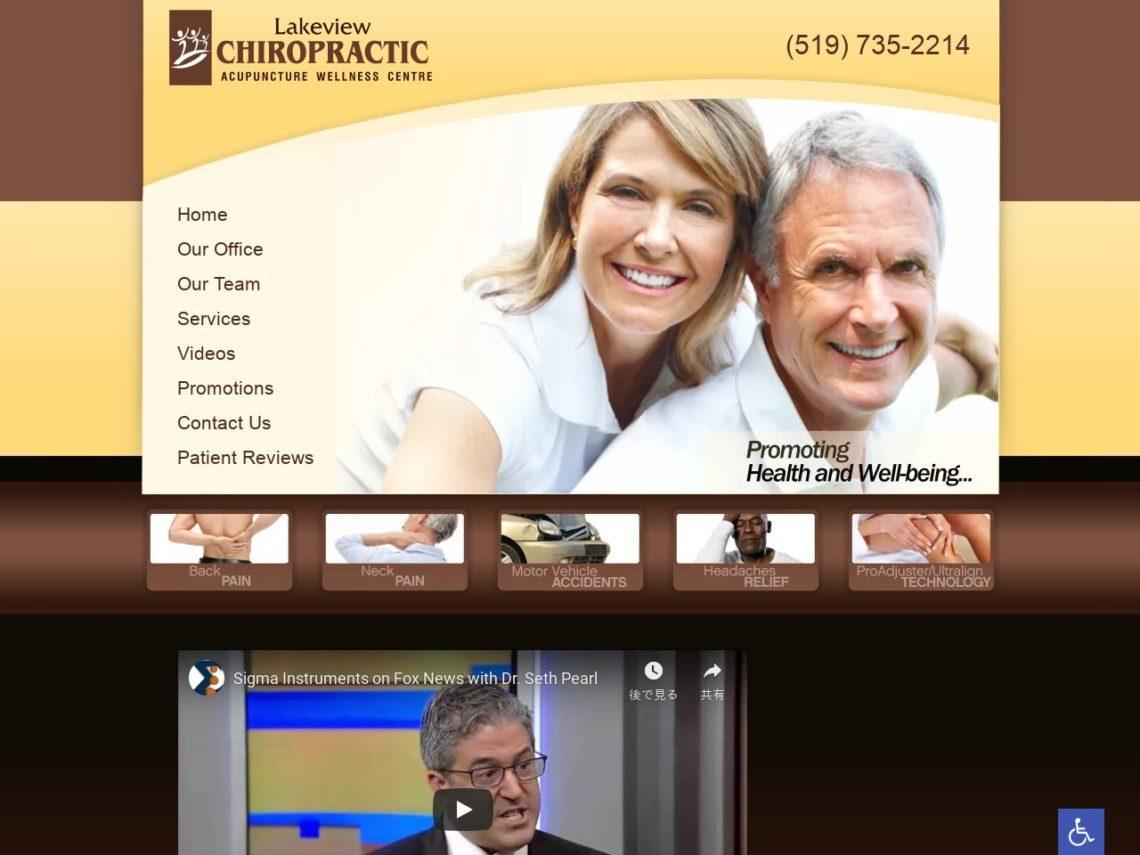 Lakeview Chiropractic Website Screenshot from url drdrazic.com