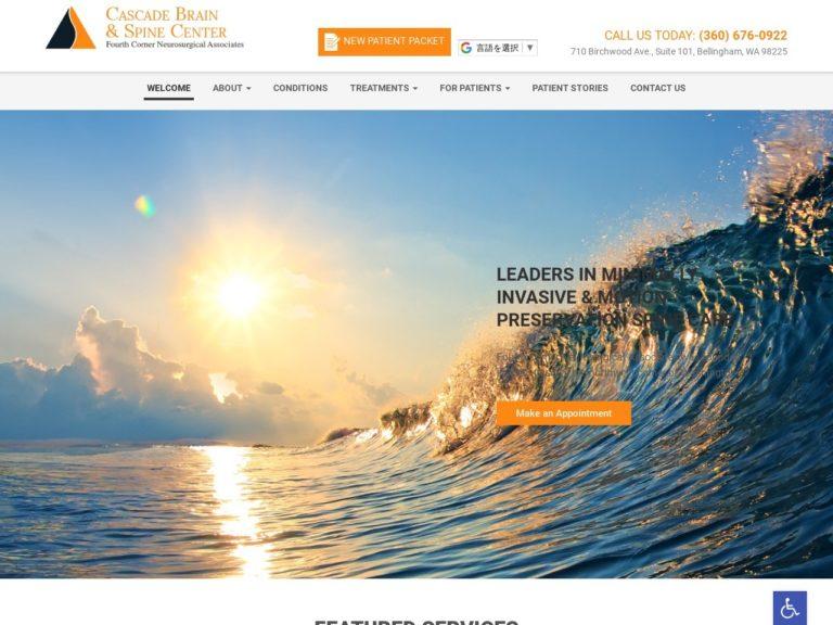Cascade Brain and Spine Center Website Screenshot from url fourthcornerneuro.com