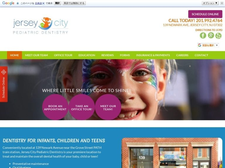 Jersey City Website Screenshot from url jcpdentistry.com
