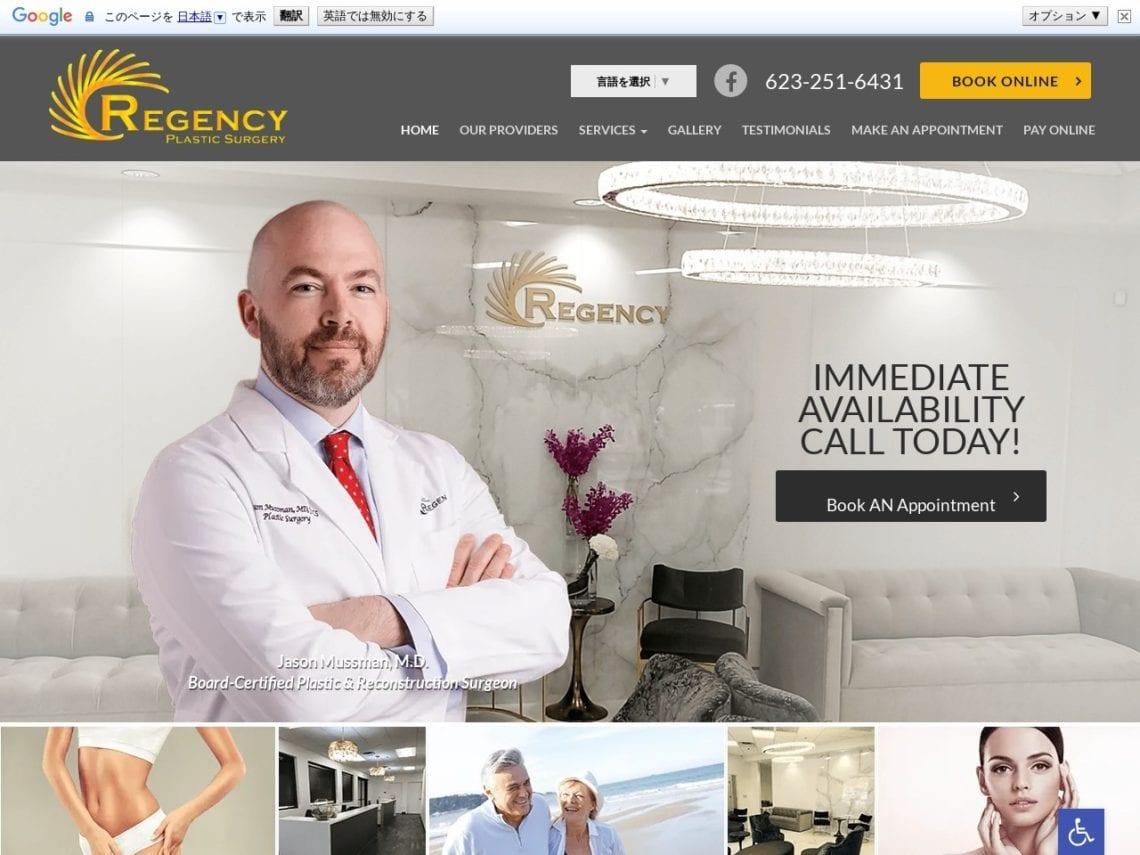 Jason Mussman MD Website Screenshot from url mussmanplasticsurgery.com