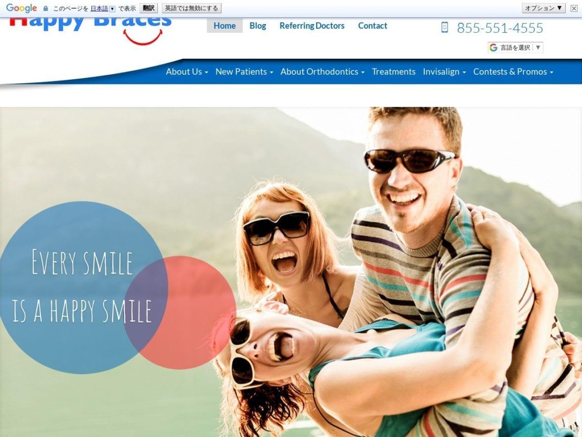 Childrens Happy Teeth Website Screenshot from url myhappybraces.com