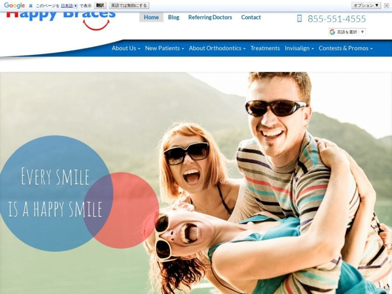 Childrens Happy Teeth Website Screenshot from url myhappybraces.com