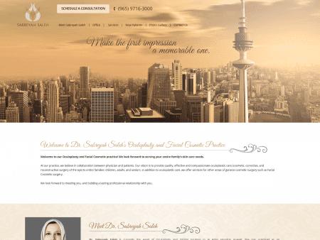 Sabreyah Saleh Md Cosmetic Surgeon Website Full Page 1600x1200