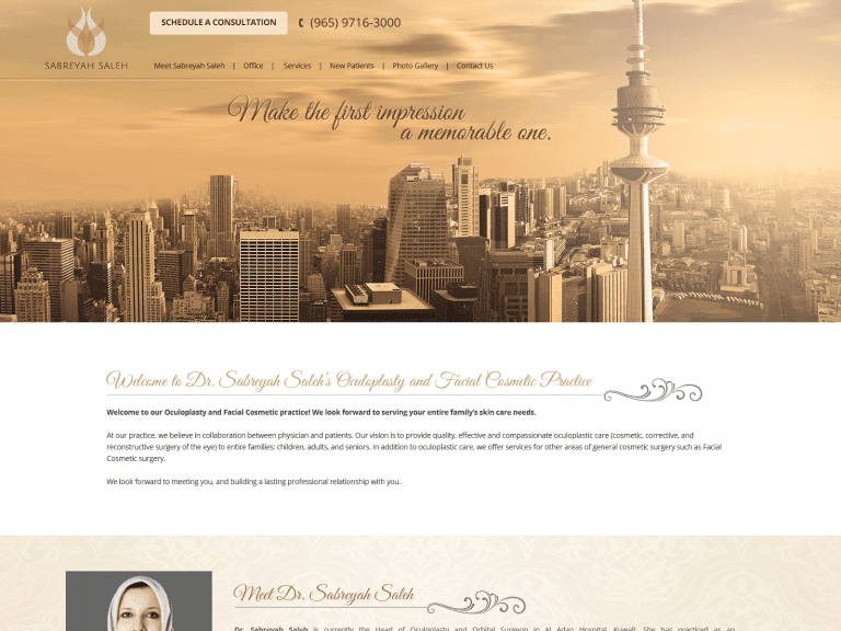 Sabreyah Saleh Md Cosmetic Surgeon Website Full Page 1600x1200